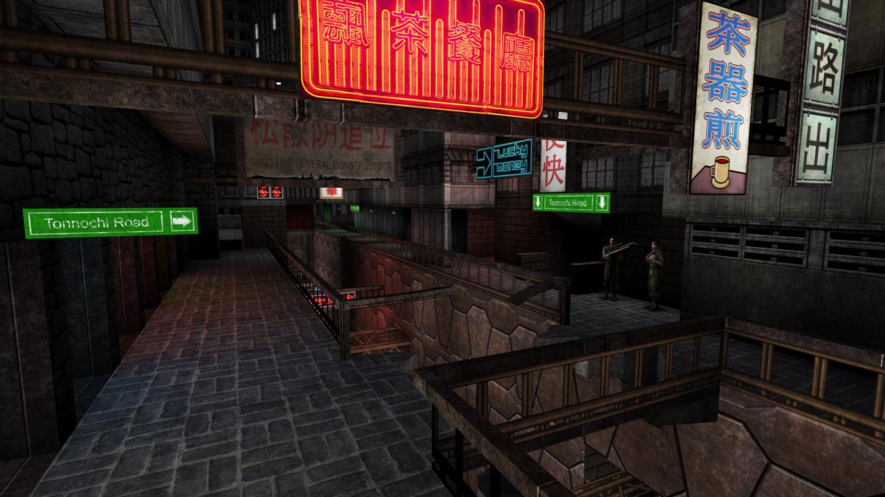 Deus Ex New Vision 2.0 (textures améliorées avec Topaz AI Gigapixel).